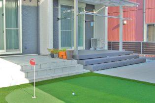 庭に人工芝を設置し、ゴルフスペースを作りました。