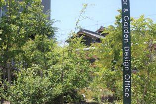 ゲート風サイン<br /> 緑の中に佇む表札、美濃クラフトのチャバ。個性的な姿が訪れる人を出迎えてくれます。
